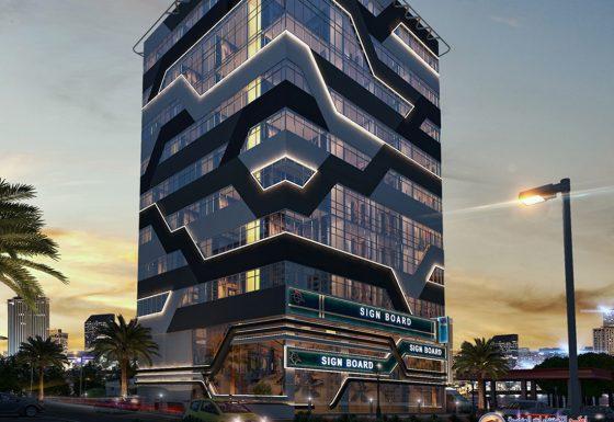 Akai Building